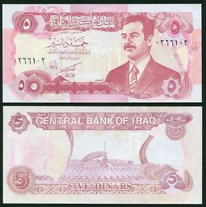 Iraq 5 dinars 1992 Emergency Issue Saddam Hussein P80c Text not Embossed S24 UNC