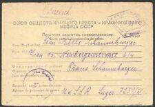 Austria 1949 POW card UdSSR Lager 7252/IV
