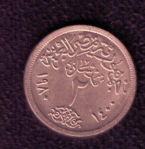 EGYPT 2 PIASTRES 1980
