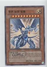 2009 Yu-Gi-Oh! Gold Series #005 Blue-Eyes Shining Dragon YuGiOh Card 0j6
