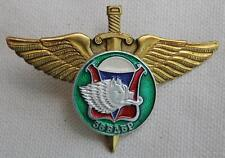RUSSIAN USSR AWARD PARATROOPER BADGE PIN MEDAL ORDER AVIATION AIRBORNE TROOPS