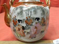 132) Kutani Teekanne Bodenmarke um 1900
