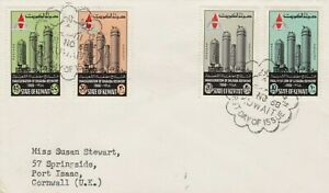 KUWAIT : INAUGURATION OF SHUAIBA OIL REFINERY, FIRST DAY COVER (1968)