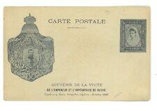 B82387 Russia RARE Souvenir de la Visite 1896 in France Paris front/back image