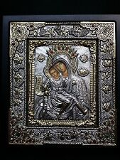 6Jesus Christ And Theotokos (Virgin Mary) Silver Greek Orthodox Icon 27x24cm