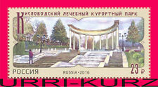 RUSSIA 2016 Architecture Kislovodsk Health Resort Park Staircase Colonnade 1v NH