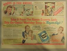 Super Suds Ad: Take It From Rayon Experts Ladies Super Suds Is Safe ! 1940's