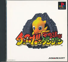 Chocobo's Dungeon  PS1 Playstation 1 Japan Import   N.Mint/Mint    US SELLER