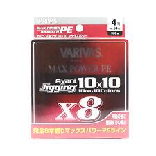 Varivas P.E Line Avani Jigging Max Power 10 x 10 300m P.E 4 64lb (4670)