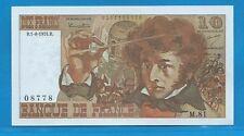 GERTBROLEN 10 FRANCS ( BERLIOZ  ) du 1-8-1974  M.81 Billet N° 0201108778