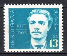 Bulgaria - 1963 Vasil Levski (revolutionary) - Mi. 1374 MNH