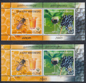 Montenegro 2005 Europa CEPT - Gastronomy, block, two issues, MNH