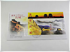 Hong Kong 2012 World Heritage in China Series No.1 : The Great Wall FDC