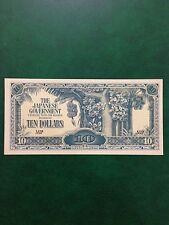 (JC) Ten Dollar Japanese Invasion Money JIM Prefix MP - UNC