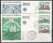 St Pierre & Miquelon Scott 408-11 FDC - Deep Sea Fishing Fleet