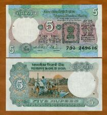 India,  5 Rupees, (1975), P-80r, Letter B, sig. 87, UNC > W/H, Plowing Tractor