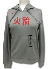 NWT Nike Women's NBA Houston Rockets Chinese New Year Cotton/Rayon Hoodie XS