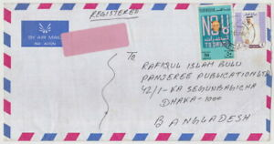 Qatar cover 1996 Fight against against Drug abuse 50d  on cover registered used