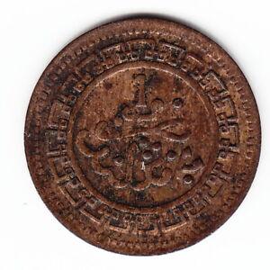 MOROCCO 1 mazuna 1320 1902 Y14.1 Bronze Birmingham 2-year type HIGH GRADE - RARE
