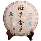 Old Pu'erh Tea 357g Gekochter Puerh-Teekuchen Banzhang Goldene Knospe Pu-erh Tee