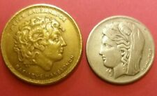 Greece set 2 coins -Silver DEMETRA(1930) 10 Dr--ALEXANDER THE GREAT (1992)100 Dr