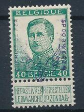 [2126] Belgium 1915 railway good stamp very fine MH value $550. Signed