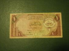 Kuwait banknote 1 Dinar 1968 !!!!!!!
