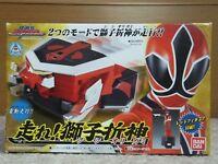 Power Rangers SAMURAI Shinkenger Go! RED LION ZORD Bandai