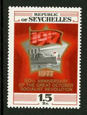 Seychelles  1977  Scott # 404  Mint Never Hinged Set