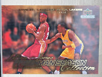 *creased In Back* 2003 Upper Deck Collectibles Lebron James rookie Kobe Bryant