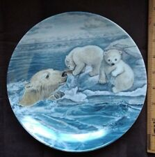 "1982 ""A Tender Coaxing"" 8.5"" Plate Polar Bear. Limited edition the Plate #B4822."