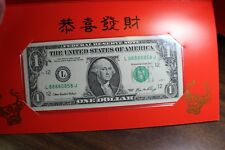 2006 US $1 Dollar Note Lucky Money Year of the OX 6 8 in Serial Number