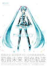 Vocaloid - Hatsune Miku : KEI Mikucolor Illustration Works * Artbook * neu