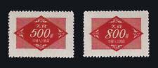 China 1954 Postage Due Sc# J12 J13 $500 $800 on Red Mnh