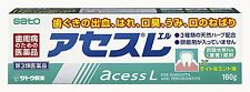 Sato Acess L, effective tooth paste for Gingivitis & Periodontitis made in JAPAN