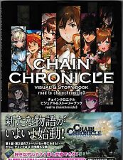 Chain Chronicle Visual and Story Book Road to Chainchronicle 3