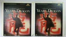 CED VideoDisc Year of the Dragon 1985 Rare Mickey Rourke Movie Video Vol 1 & 2