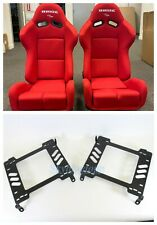BRIDE GIAS V1 RED Cloth FRP Shell Racing PAIR Seats w/ 240sx Brackets S13 S14