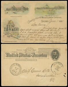 1893 Columbian Expo #EX80 1¢ Postal Card UX10 used from Chicago rare! est $750++
