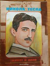 Magazine Nikola Tesla life and work Decje novine edition Yugoslavia 1986