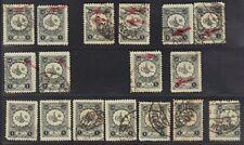 SAUDI ARABIA HEJAZ NEJD 1927 POSTAGE DUE 1p SPECIALIZED COLL OF 10 PLATE VARIETY