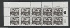 ISRAEL Landscape 469A PLAIN  ZEBULUN  0.65  Plate Block Stamp 13.10.77 / 350617