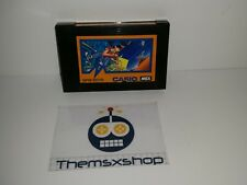 S 88-05 msx game land special (Casio)