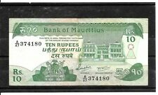 Bank Of Mauritius Ten Rupees Bank Note-A/47 374180