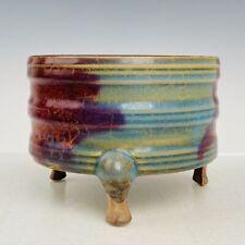 old  China  Song dynasty  Porcelain  Jun porcelain  Three legged toilet box