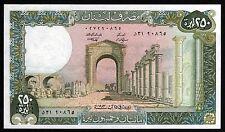 250 Livres 1983 UNC Lebanon Liban
