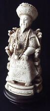 """VINTAGE CARVED CHINESE SEATED EMPEROR FIGURINE  9-1/4""""T"""