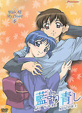 Ai Yori Aoshi, Volume 5: With All My Heart (Episodes 21-24) DVD, Haruko Momoi, K