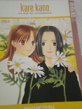 Tokyopop Kare Kano his and her circumstances Volume 9