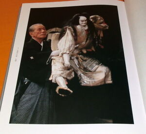 Bunraku by Tamao Yoshida : Japanese Puppeteer book Japan Ningyo joruri #0648